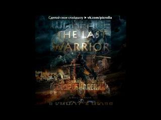 «Warface � ����. ���� ����������� ��������» ��� ������ ��� ����  - ������� 2011 ����.