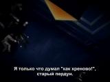 Хеллсинг: война с нечистью / Hellsing - 6 серия (Субтитры)